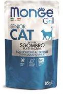 """Monge Cat Grill Pouch Паучи для пожилых кошек """"Эквадорская макрель"""", 85г"""