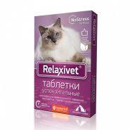 Relaxivet Таблетки успокоительные,10 таб.