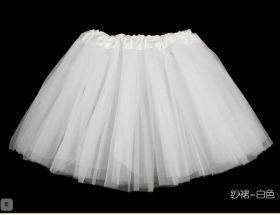 Юбка пачка танцевальная детская Белая 40 см