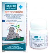 Ветспокоин для собак средних и крупных пород, уп. 30табл