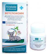 Ветспокоин для собак мелких пород, уп. 15табл