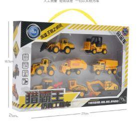 Набор строительной техники 8 штук в наборе
