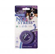 No Stress успокаивающий ошейник для собак, 65 см