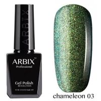 Arbix 003 Chameleon Гель-Лак , 10 мл