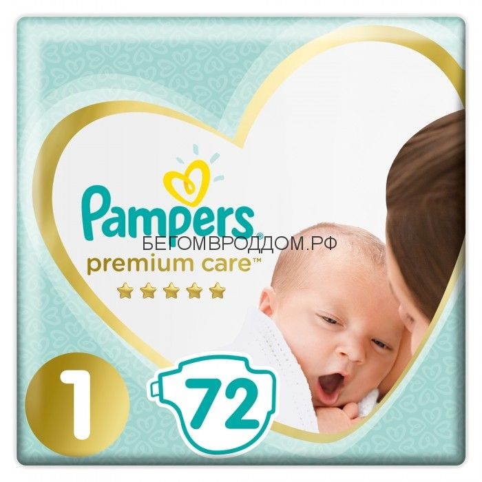 Подгузник PAMPERS Premium Care Newborn 1 (2-5 кг), 1 шт./PAMPERS