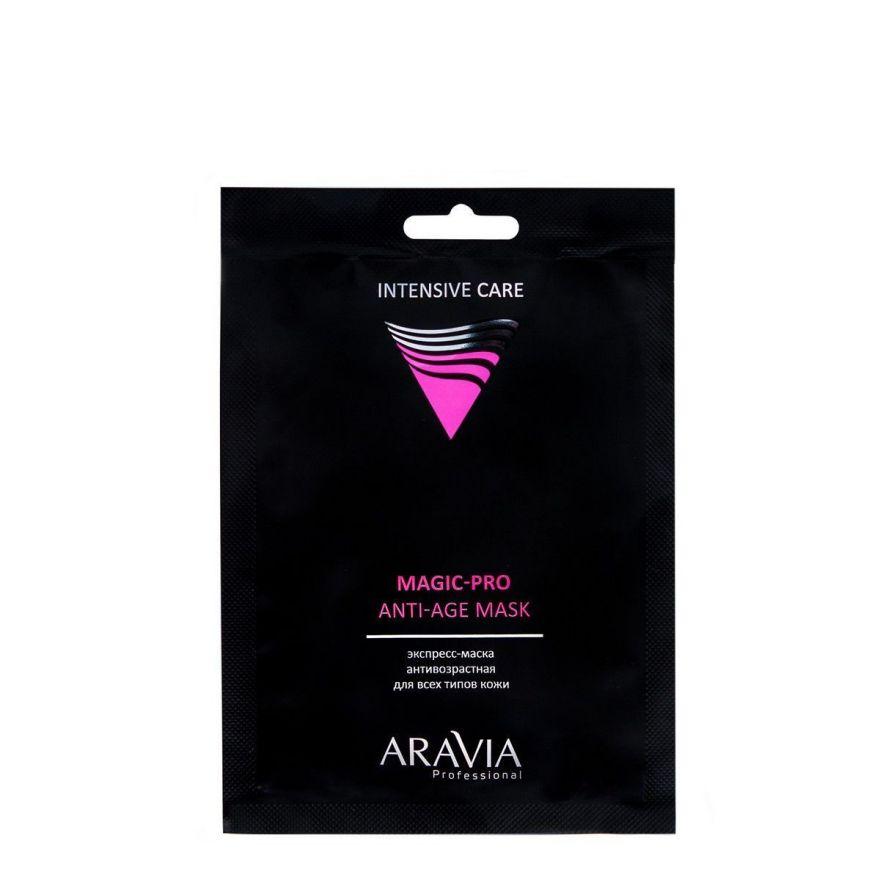 Экспресс-маска антивозрастная для всех типов кожи Magic – PRO ANTI-AGE MASK, ARAVIA Professional