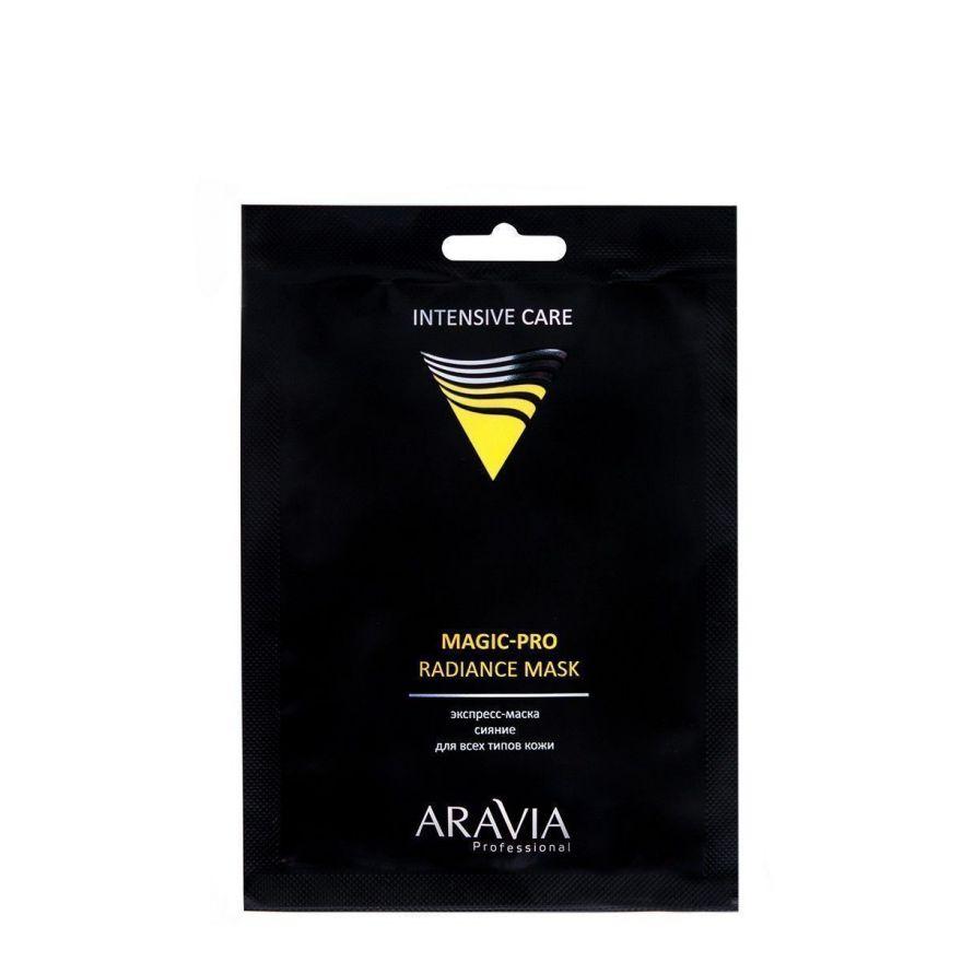 Экспресс-маска сияние для всех типов кожи Magic – PRO RADIANCE MASK, ARAVIA Professional