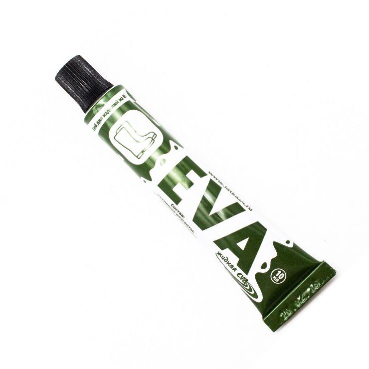 Жидкая Эва  10мл цвет черный
