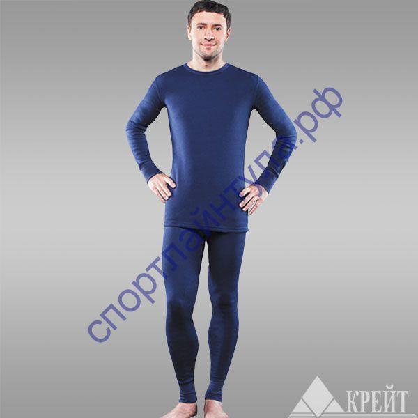 Фуфайка мужская GUAHOO Outdoor Mid-Weight  330-S синяя