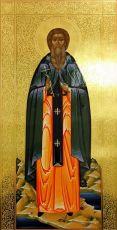 Икона Александр Вочский преподобный