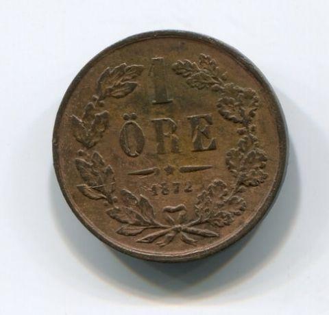 1 эре 1872 года Швеция