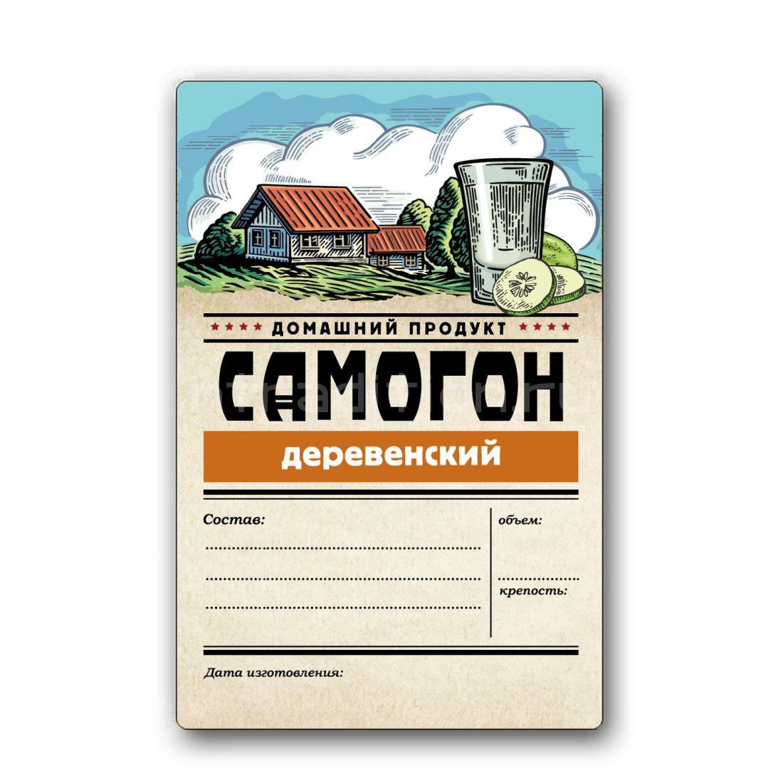 """Этикетка Серия Самогон """"Деревенский"""" 48 шт."""