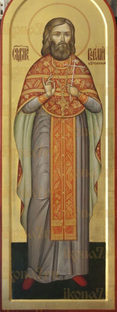 Икона Василий Максимов священномученик