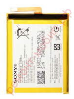 Аккумулятор для Sony Xperia E5 ( F3311 ) (LIS1618ERPC)