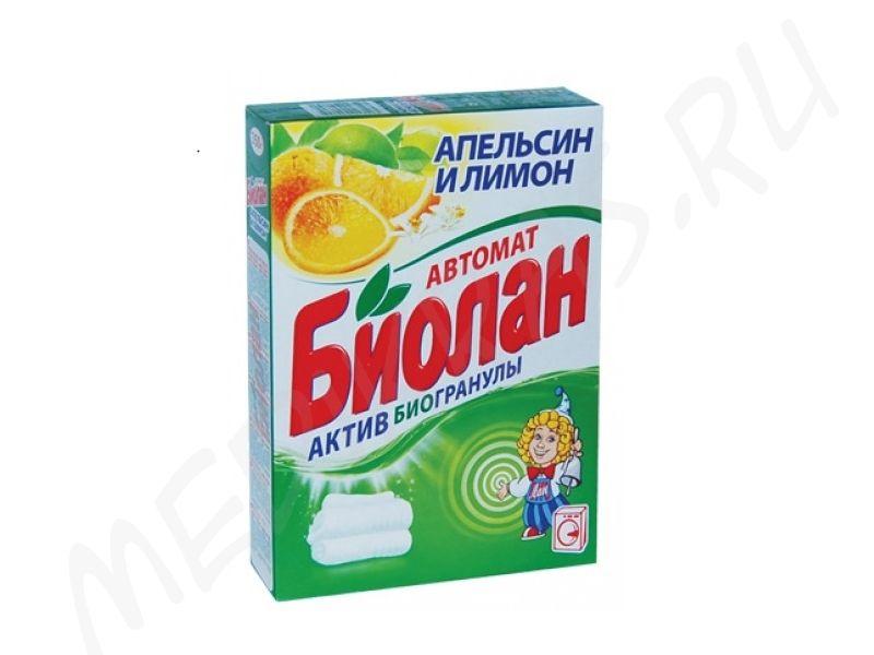 """Стиральный порошок """"Биолан"""" автомат Апельсин и лимон 350 гр"""