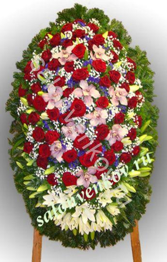 Элитный траурный венок из живых цветов №115, РАЗМЕР 100см,120см,140см,170см