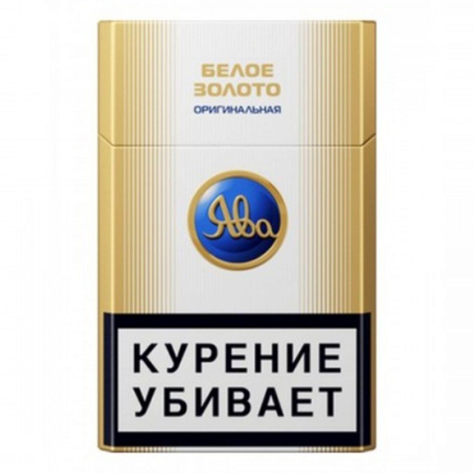 Сигареты ява золотая купить в спб оборот табачные изделия