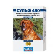 Сульф-480 для собак, уп. 6 табл