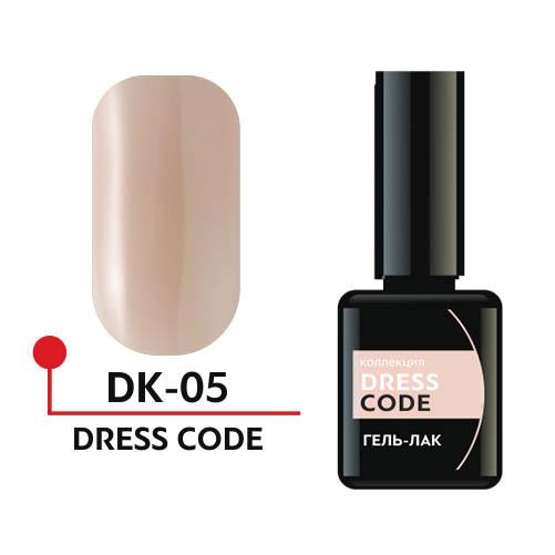 "Гель-лак ""DRESS CODE"" №05, 5мл (DK-05)"