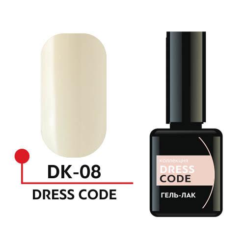 "Гель-лак ""DRESS CODE"" №08, 5мл (DK-08)"