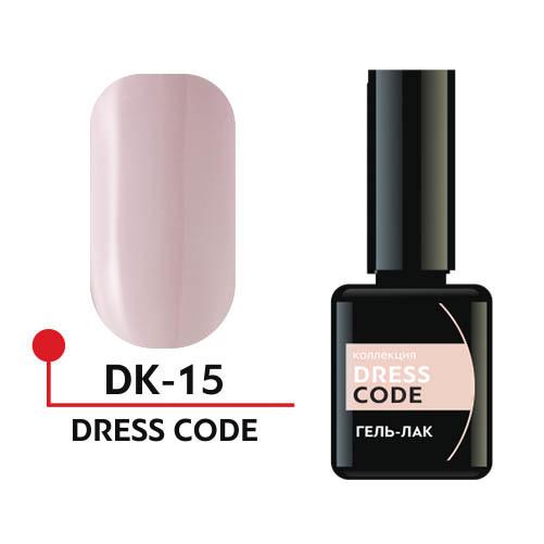 "Гель-лак ""DRESS CODE"" №15, 5мл (DK-15)"