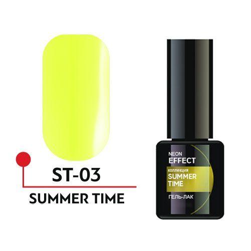 """Гель лак """"SUMMER TIME"""" №03 , 5мл (ST-03)"""