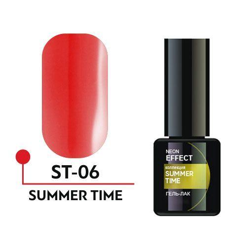 """Гель лак """"SUMMER TIME"""" №06 , 5мл (ST-06)"""