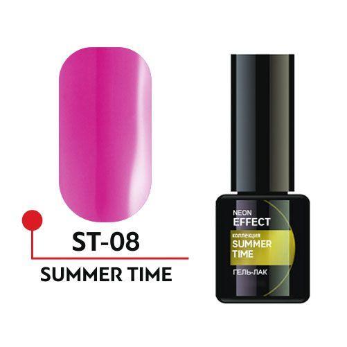"""Гель лак """"SUMMER TIME"""" №08 , 5мл (ST-08)"""