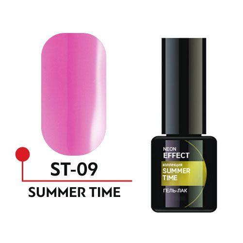 """Гель лак """"SUMMER TIME"""" №09 , 5мл (ST-09)"""