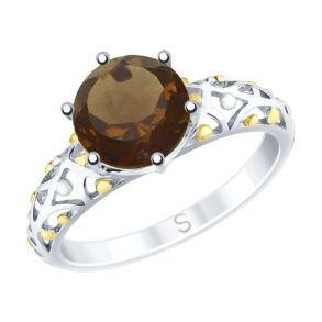 Кольцо из серебра с раухтопазом и золочением 92011716 SOKOLOV