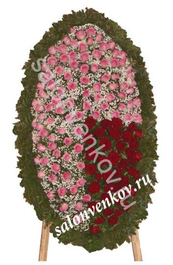 Элитный траурный венок из живых цветов №117, РАЗМЕР 100см,120см,140см,170см
