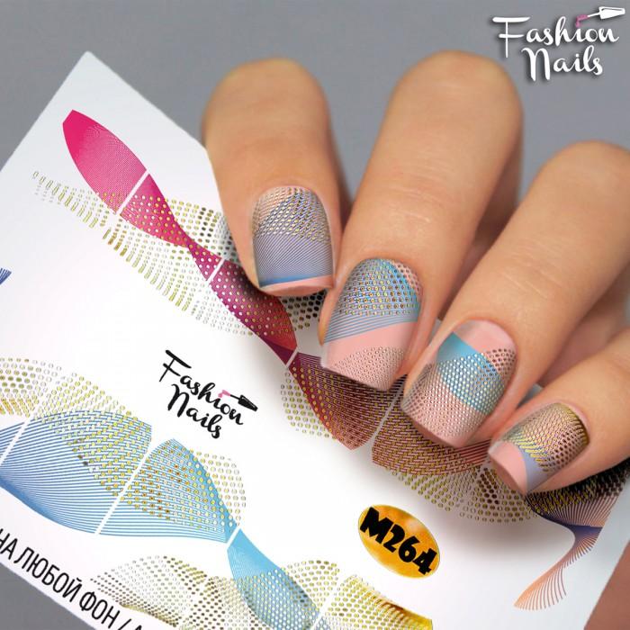 Слайдер дизайн Fashion Nails #M264