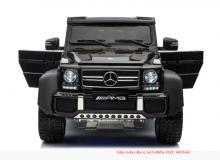 Детский электромобиль River Toys Mercedes-Benz G63-AMG 4WD A006AA