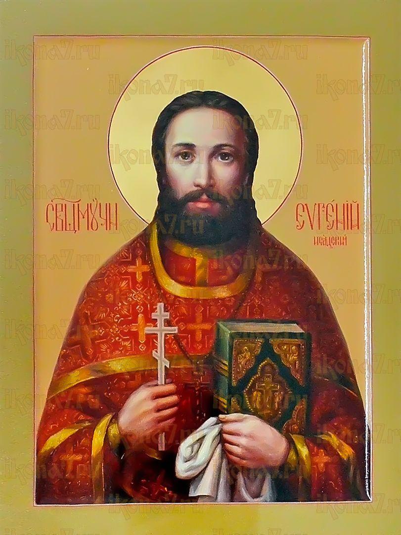 Икона Евгений Исадский священномученик