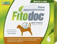 FITODOC Капли дерматологические для собак средних пород, 4*1,2 мл