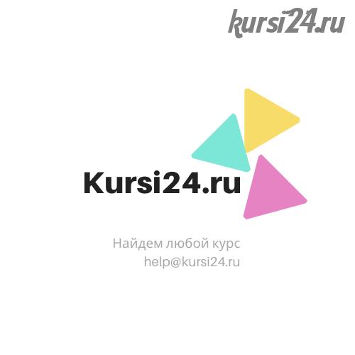 [Udemy] Adobe Indesign CC (Анаит Авдалян)