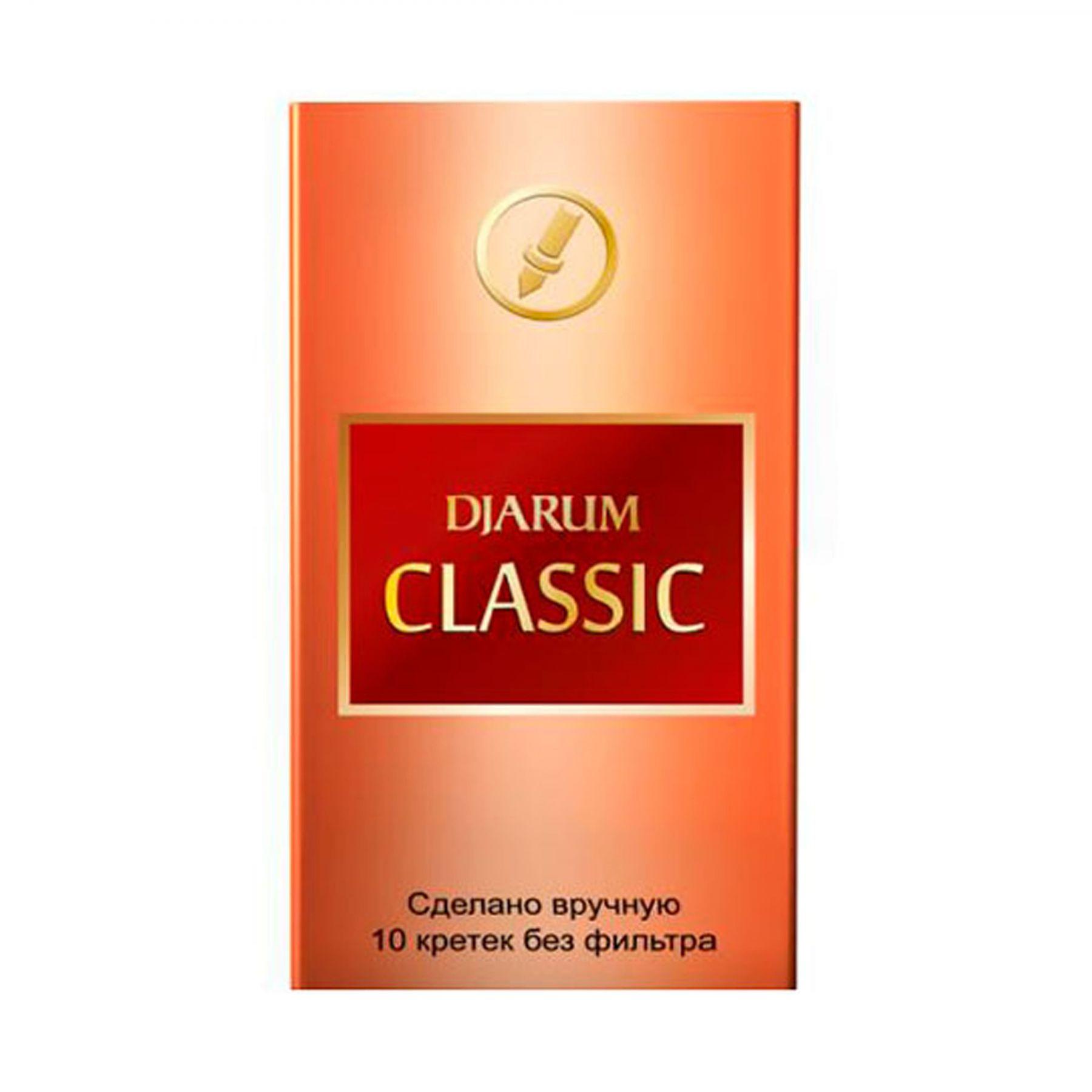 Джарум сигареты купить в спб сигареты электронные одноразовые без никотина со вкусом hqd цена