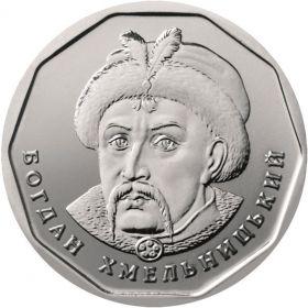 Богдан Хмельницкий 5 гривен (регулярный выпуск) Украина 2019