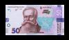 50  гривен купюра Украина 2019