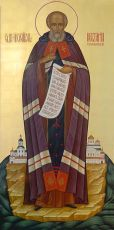 Икона Нектарий Битольский преподобный