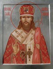 Икона Павлин Могилевский священномученик
