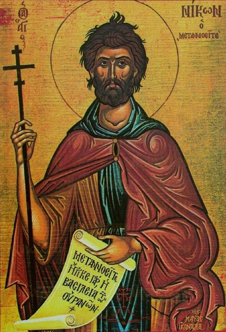 Икона Никон Метаноит преподобный