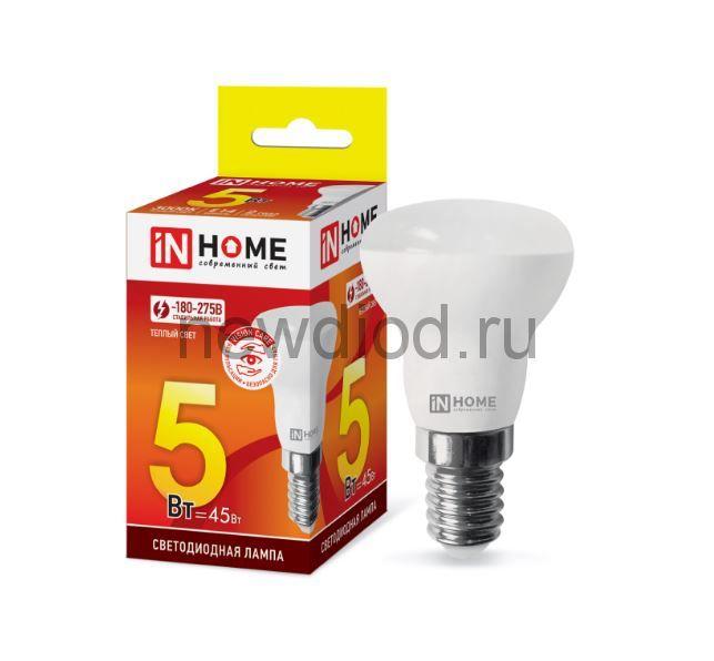 Лампа светодиодная LED-R39-VC 5Вт 230В Е14 3000К 410Лм IN HOME