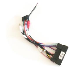 Кабель питания для магнитолы (Extra-cable-002)