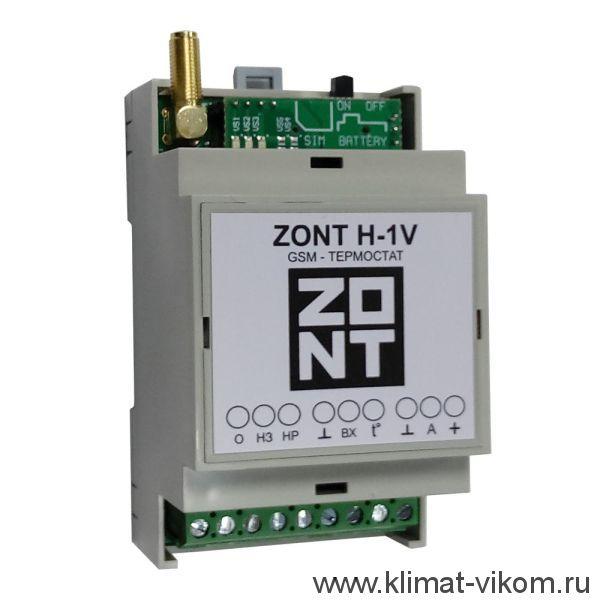 Система удаленного управления котлом ZONT-H1V
