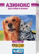 Азинокс Антигельминтный препарат для кошек и собак, уп.6 табл
