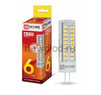 Лампа сд LED-JCD-VC 6Вт 230В G4 3000К 540лм IN HOME