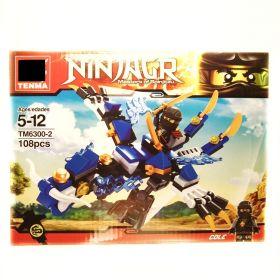 Лего - NINJAGR (Tenma/TM6300-2)