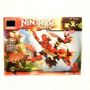 Лего - NINJAGR (Tenma/TM6300-1)