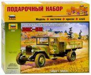 """3529 ПН Грузовик """"ЗиС-5"""""""